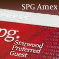 SPGアメックスをおすすめする理由【特典・メリットとデメリットを詳細に解説】